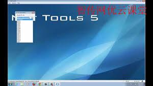CentOS8安装ifconfig命令总结
