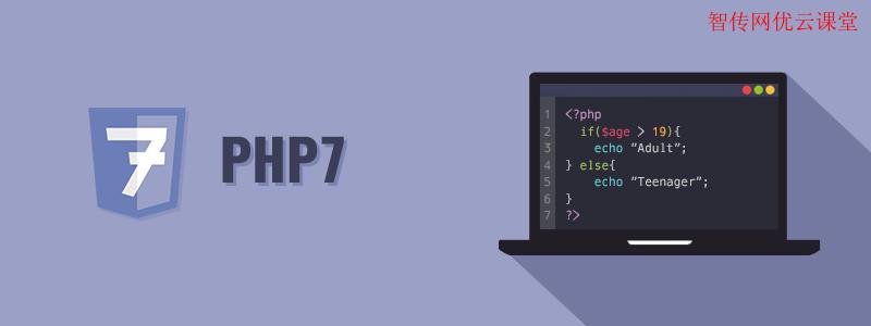 CentOS7怎么安装PHP7最新版
