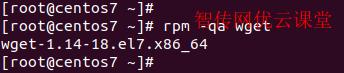 查询已经安装的rpm包