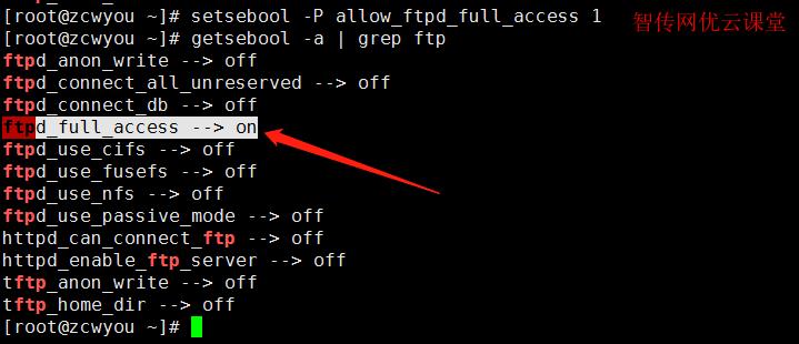 确认SElinux对FTP解除限制