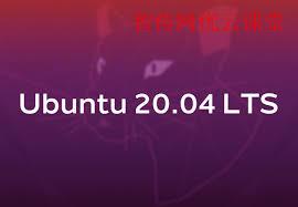 如何Ubuntu Server从英文语言环境切换到中文环境