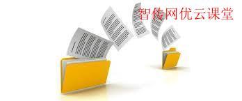 同时复制多个文件和目录