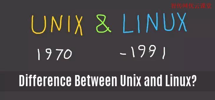 Unix和Linux关键的区别