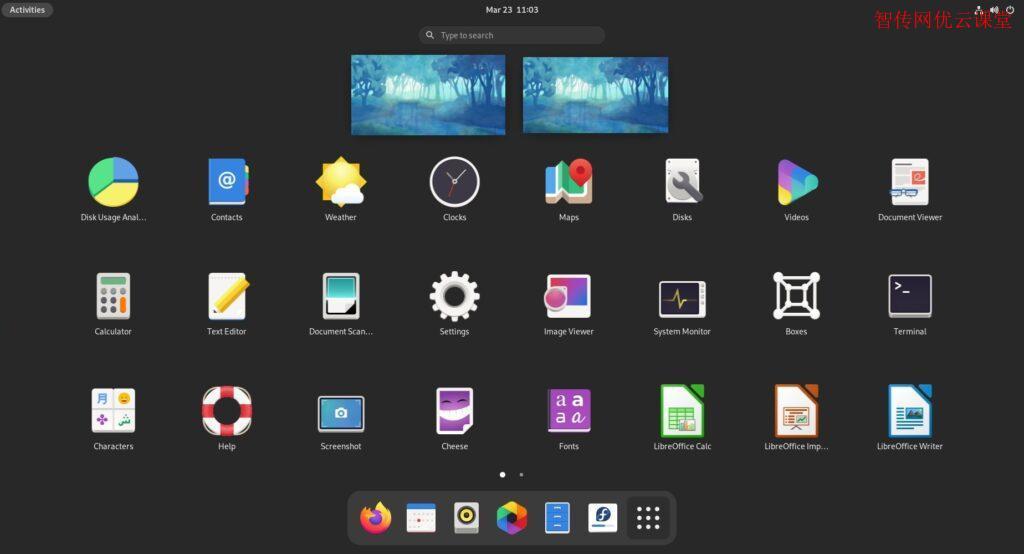 fedora 34 desktop运行界面
