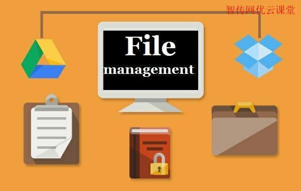 Linux系统常用的文件管理命令