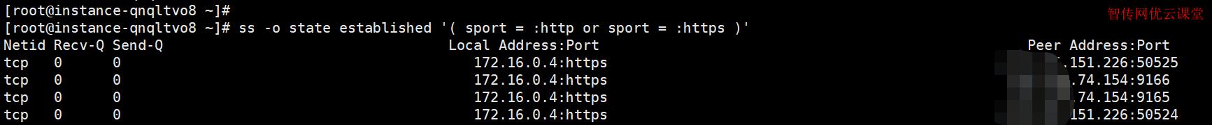使用ss命令列出所有连接