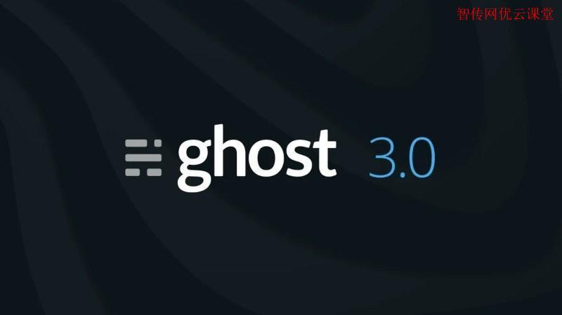 开源的CMS Ghost 3.0新特性