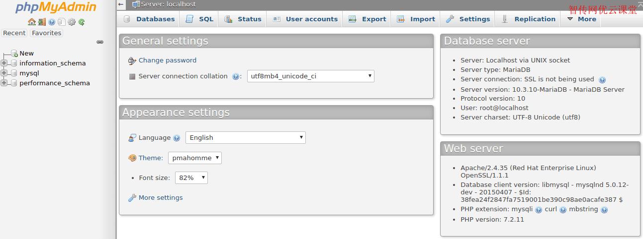 登录到phpMyAdmin与您的数据库网页界面控制面板