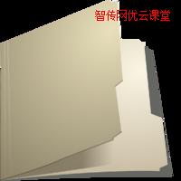 把多个Linux文件一次性复制到指定文件夹里
