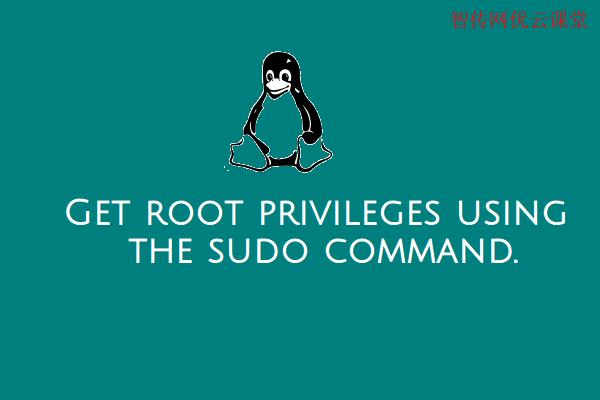 Ubuntu系统提示用户不在 sudoers 文件中,此事将被报告。
