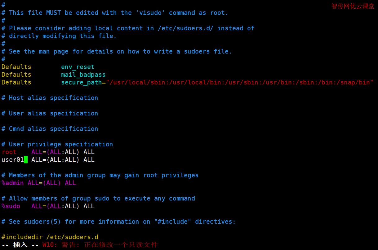 Ubuntu为用户添加sudo权限