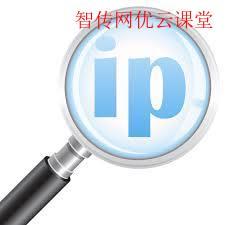 常用的查看IP地址的命令<code>ipconfig</code>没有找到?