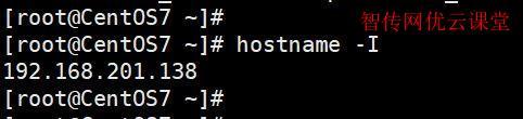 用hostname命令显示IP地址