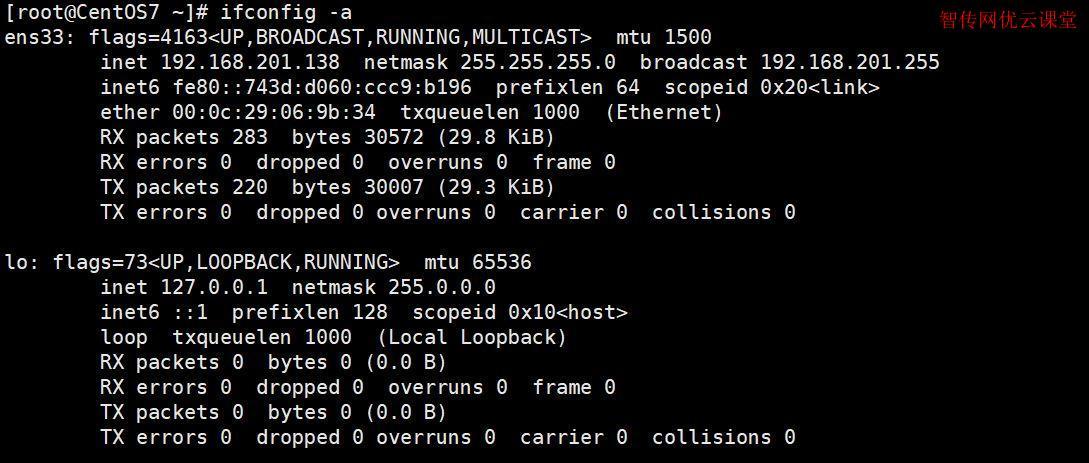 以使用ifconfig命令显示系统的IP地址