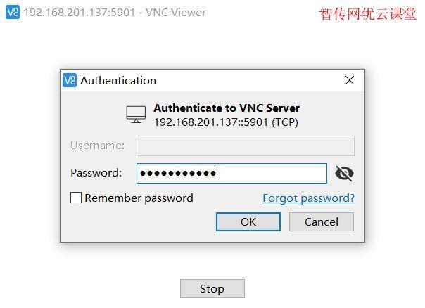 输入Ubuntu18.04 VNC远程桌面密码
