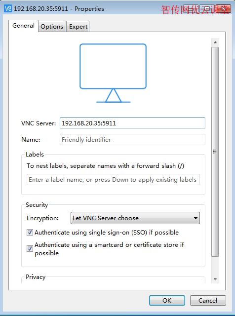 连接KVM虚拟机显示器