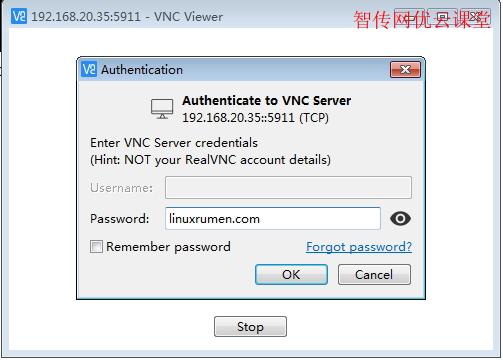 输入KVM虚拟机显示器密码