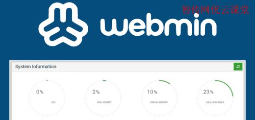 如何在Ubuntu 18.04上安装Webmim