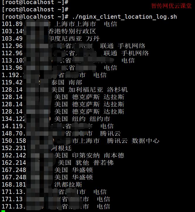 自动批量查询所有IP地址的归属地