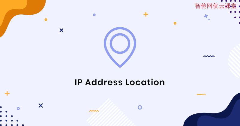 怎么查看和统计网站访问者的IP归属地