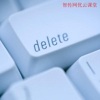 Linux删除文件夹用什么命令
