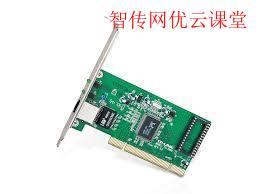 使用nmcli命令工具重启网卡服务