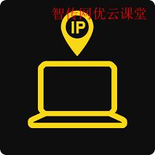 CentOS8或RHEL8配置静态IP之方法2:使用nmcli