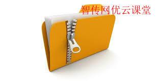 linux文件解压缩命令(史上最全教程)