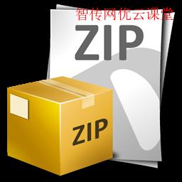 Linux解包和解压缩.xz文件