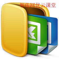 Linux创建和解压.bz2文件
