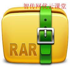 Linux解压.rar压缩文件
