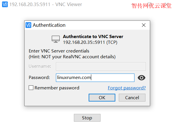 使用VNC客户端连接KVM虚拟机