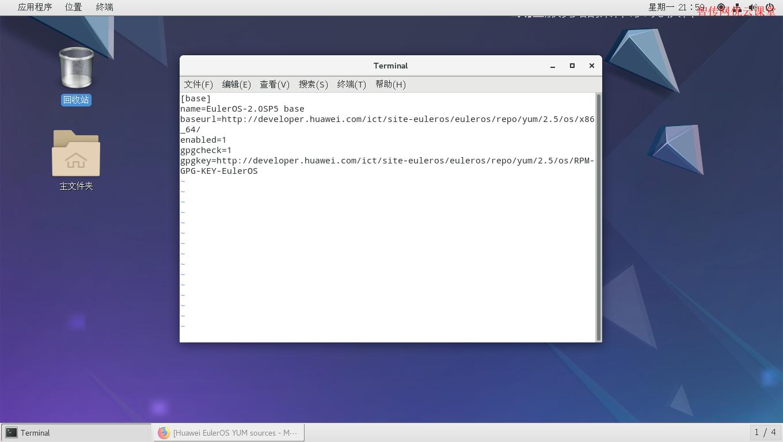 华为欧拉系统(EulerOS Linux)配置yum仓库