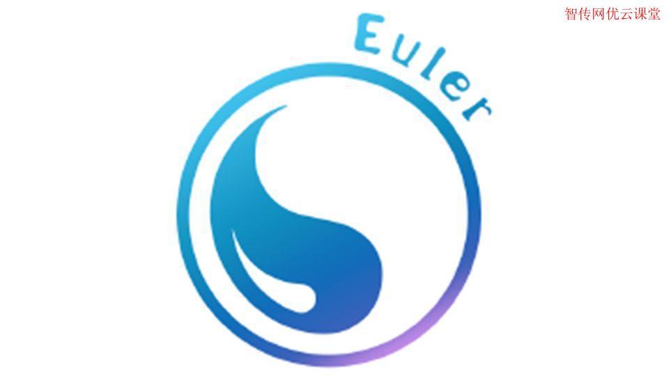 华为欧拉系统(EulerOS Linux)详尽体验