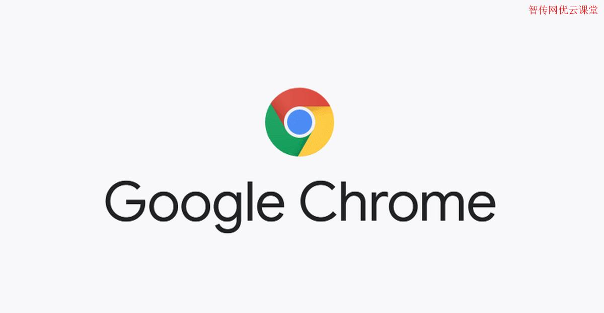 Google Chrome是用户数最多的浏览器