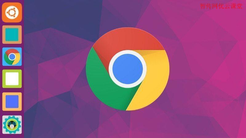 如何在Ubuntu Linux系统上安装世界上最好的Google浏览器