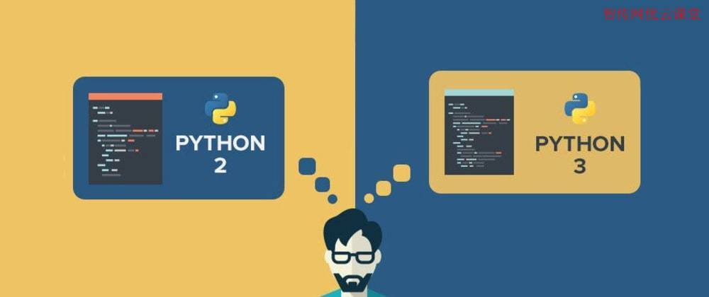 Ubuntu 20.04如何安装python2并且设置为默认版本