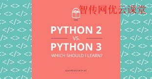 检查你当前的Python版本