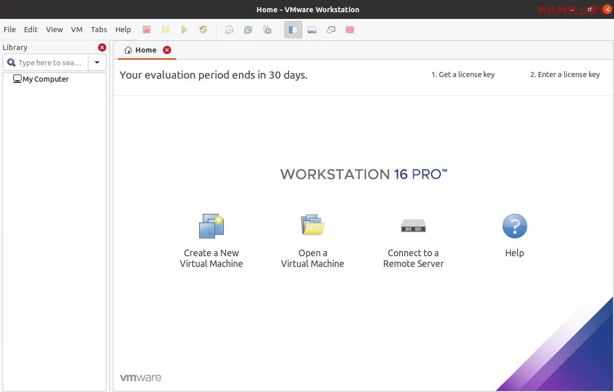 在Ubuntu上成功运行VMware