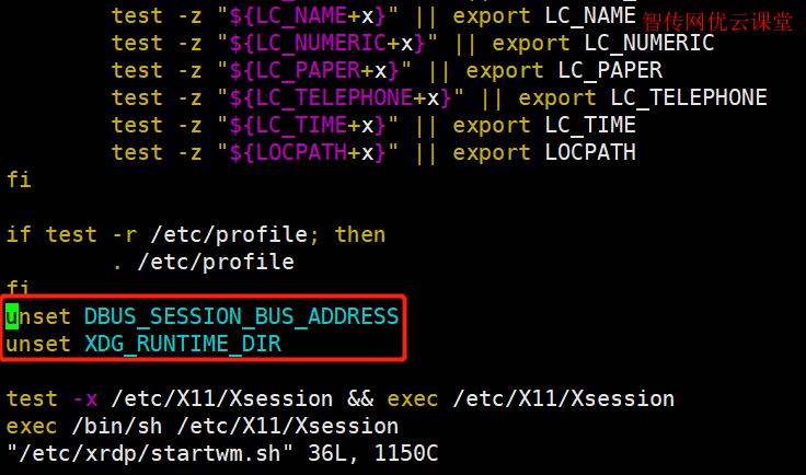 修改xrdp配置文件