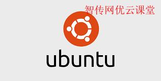 Linux和Ubuntu有什么区别