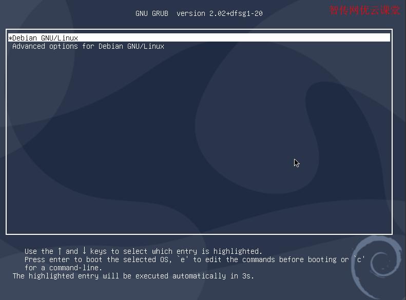 Linux操作系统引导器之grub