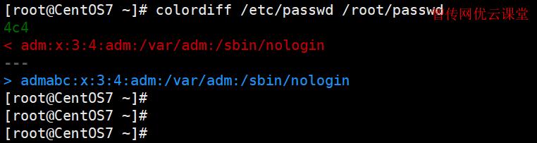 linux其它更多的文件对比命令工具