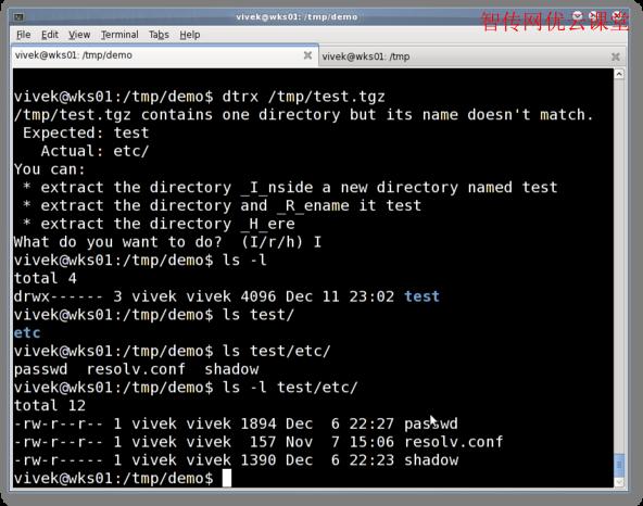 Linux使用dtrx命令解包和解压缩