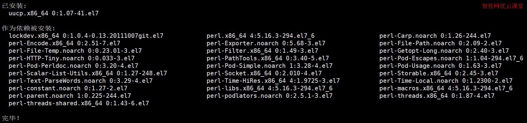 Linux安装cu命令连接路由器、交换机、防火墙的console接口