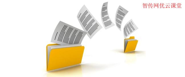 Linux复制文件的其它方法及注意事项