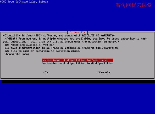 使用Clonezilla命令制作系统镜像和恢复分区数据