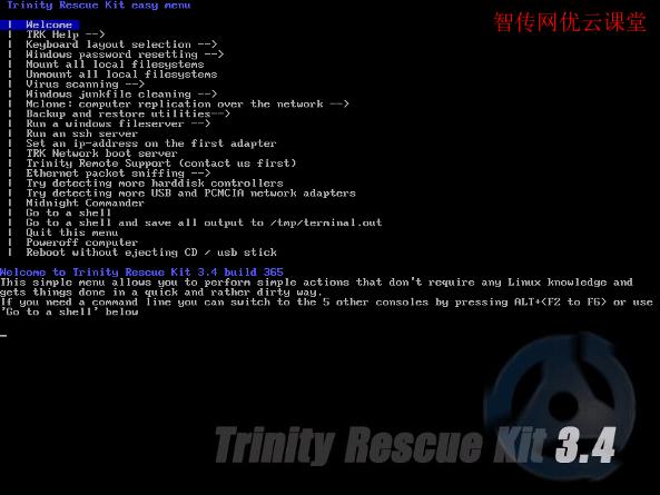 使用Trinity Rescue Kit恢复和修复文件