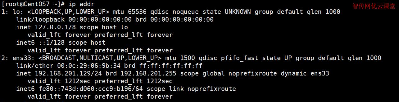 查看网卡配置文件里的DNS服务器设置