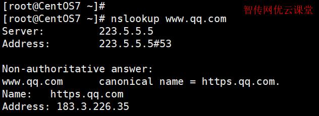 使用nslookup查询当前系统使用哪个DNS服务器进行查询